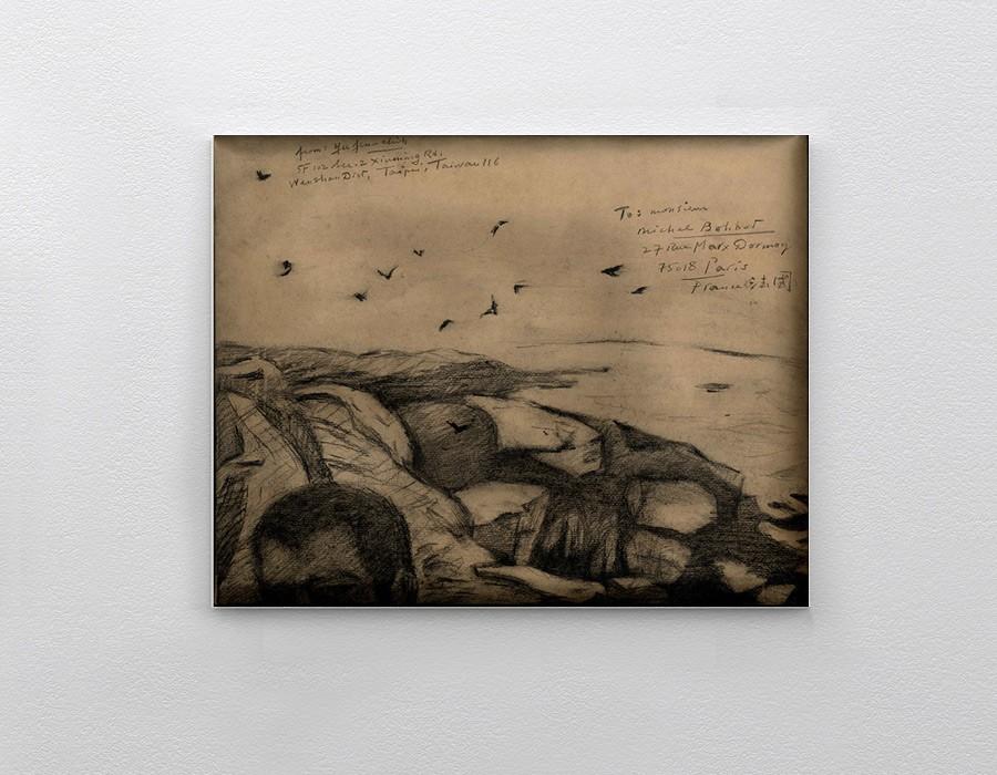 Etude pour « Crépuscule, Paysage du littoral II », 2012