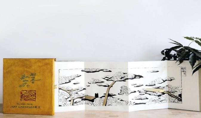 Yu Jen-chih @ Bastille Design Center le 21 et le 23 mai pour l'exposition inaugurale de la Galerie dHD