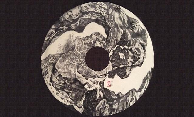 YU JEN- CHIH : Le coeur du vivant, par Michel Bohbot